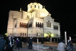 дары волхвов Севастополь