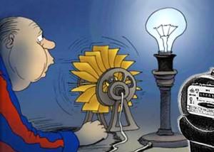 экономить электроэнергию в Севастополе