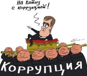 коррупционный насос украина