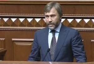 новинский проголосовал за отмену проведения антитеррорист