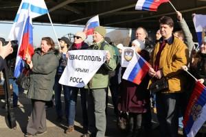 митинг в Москве в поддержку Севастополя