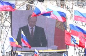 выступление Путина площадь Нахимова