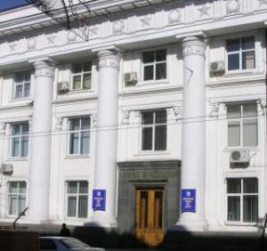 депутаты горсовета Севастополь субъект РФ