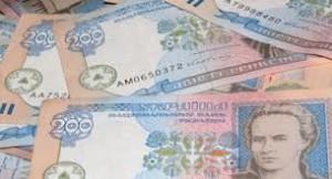 Эксперты констатируют укрепление гривны к доллару