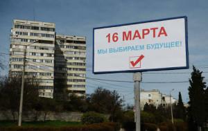референдум в Севастополе состоялся