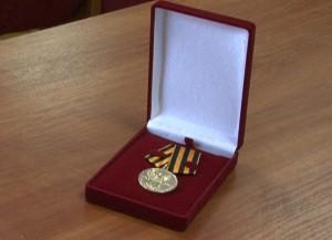 медаль Путину за освобождение Севастополя