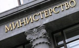 министерство по делам Крыма в Севастополе