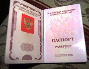 ездить на Украину по загранпаспортам