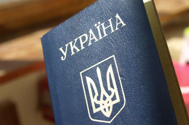 На границе задержали украинца с фальшивыми документами