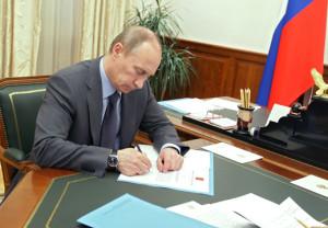 путин подпись