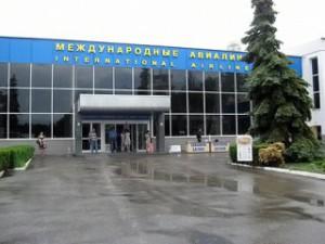 аэропорт Симферополя не принимает суда