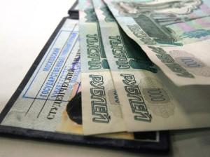 стипендии в Севастополе