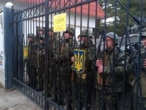 военнослужащие Украины уезжают из Крыма