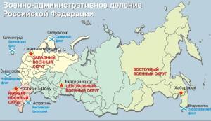 южный военный округ россии