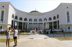 банковская академия в Севастополе