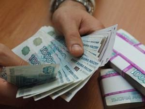 зарплата в Севастополе