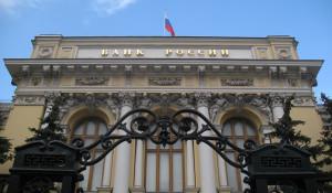 отделение Центробанка в Севастополе