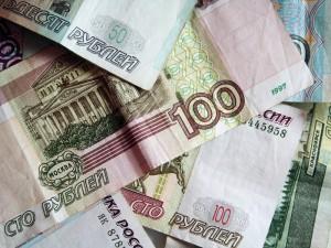 вкладчики банков компенсация