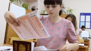 сдать егэ в Севастополе