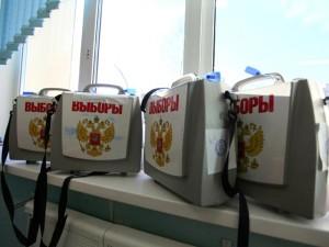 выборы губернатора Севастополя