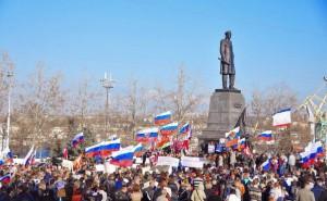 митинг в поддержку юго-востока