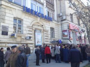 имексбанк прекратил работу в Севастополе