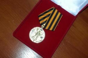 медаль за освобождение Севастополя