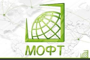 Компания МОФТ работает, защищая интересы своих клиентов