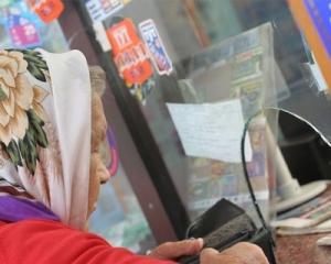 выплата пенсий в Севастополе