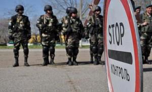 ограничение на въезд в Украину