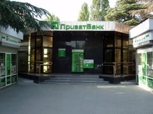 приватбанк в Севастополе продадут
