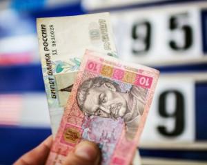 новый пересчет гривны на рубль