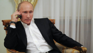 задать бесплатно вопрос Путину