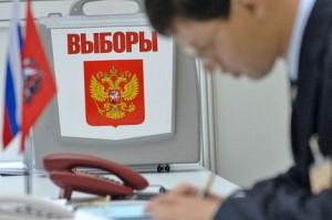 выборы в заксобрание в Севастополе