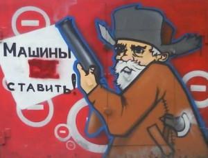 запрет стоянки на нахимова