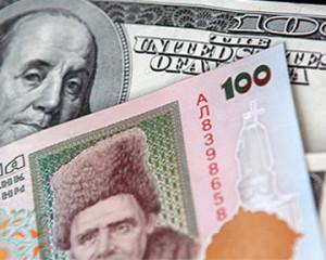 Украинская гривна укрепилась к доллару, фунту и тенге