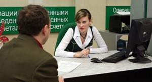 Какие российские банки предоставляют самые выгодные кредиты в долларах?