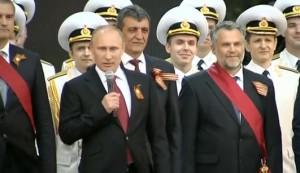 Путин вручил ордена Чалому Аксенову Константинову