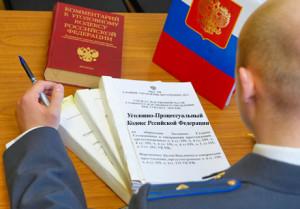 упк России на территории Севастополя
