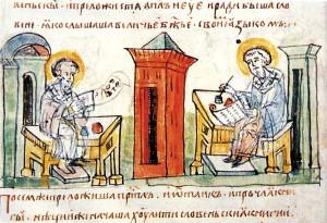 История славянской письменности и культуры в электронных фондах Президентской библиотеки