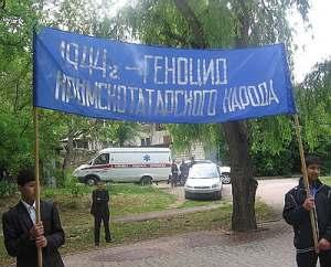 митинг татар  в Севастополе