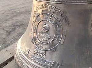 колокола Нахимов