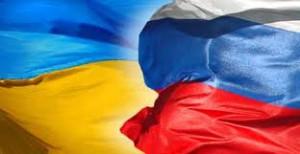 украина в составе россии