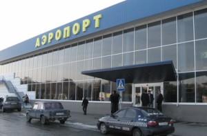 аэропорт симферополь международные рейсы