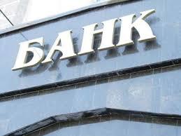 Эксперты назвали наиболее популярные украинские банки