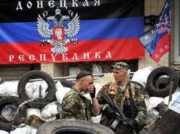 донбасс помощь от Севастополя