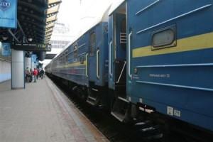 цена на поезда