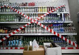 продажа алкоголя ночью