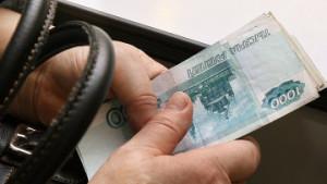 размер минимальной зарплаты в Севастополе