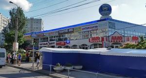 В центральном универмаге Севастополя произошел взрыв